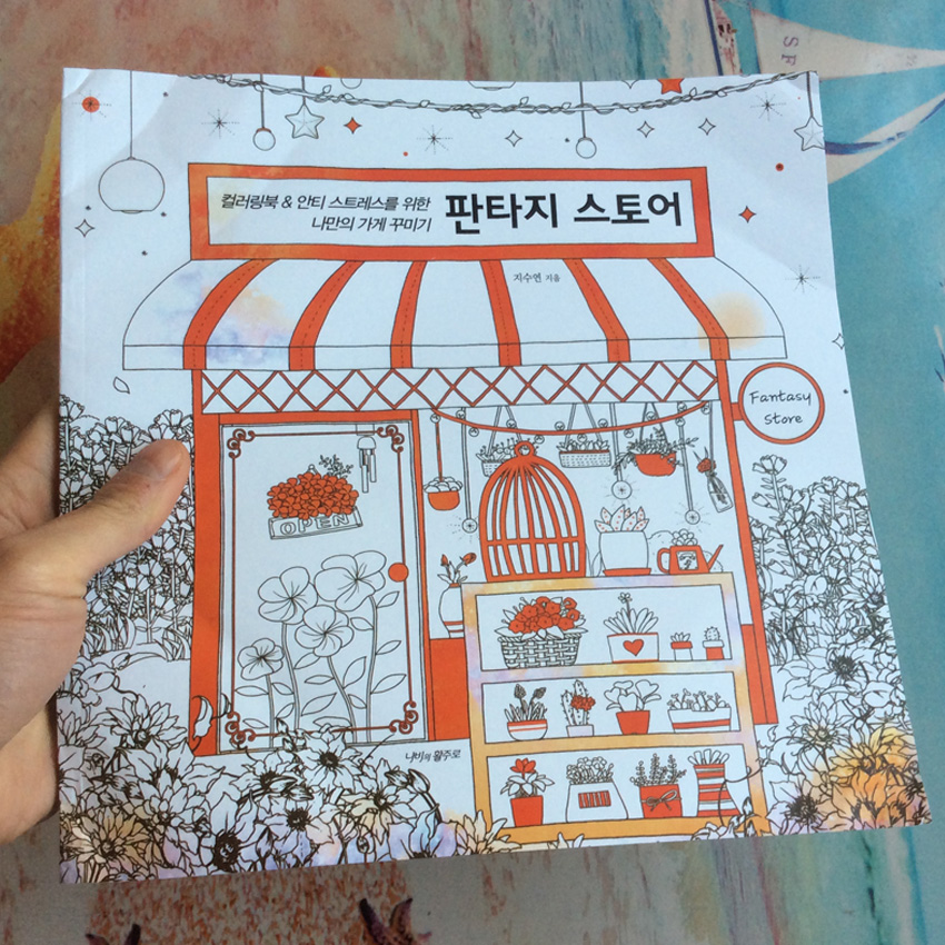 Coloring Book Near Me Adult Store Promotion Shop For Promotional