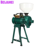 Beijamei 220V Electric Feed Mill Wet Dry Cereals Grinding Household Rice Grain Wheat Grinder Beater Machine