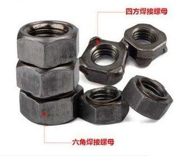 US $16 18 |20pcs/lot M12 M10 M8 M6 M5 M4 carbon steel black square nut zinc  plating weld square nut hardware tools fasteners 22-in Bolts from Home
