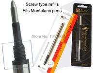 1 Pcs Rollerball Refills Gel Screw Type Refill Suitable For Montblanc By PICASSO Black Gel Ink