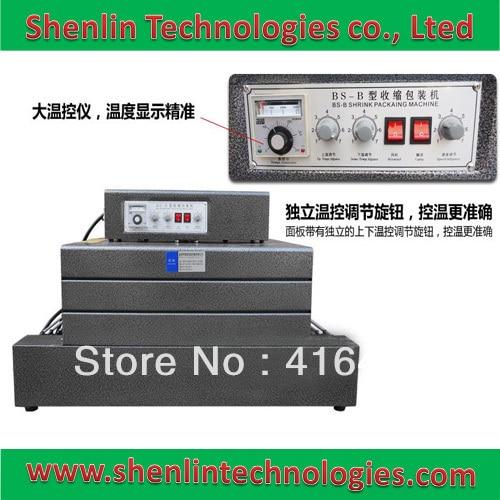Thermal film shrinking machine plastic film tunnel shrinker electrical quartz heating tube tunnel width 40cm height 20cm