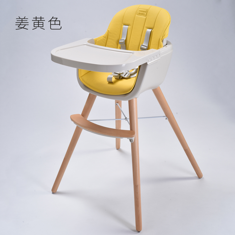Baby Dining Chair Children Multifunctional Eating Chair Solid Wood Stool Portable Baby Meal Baby Learning Sitting Table Chair