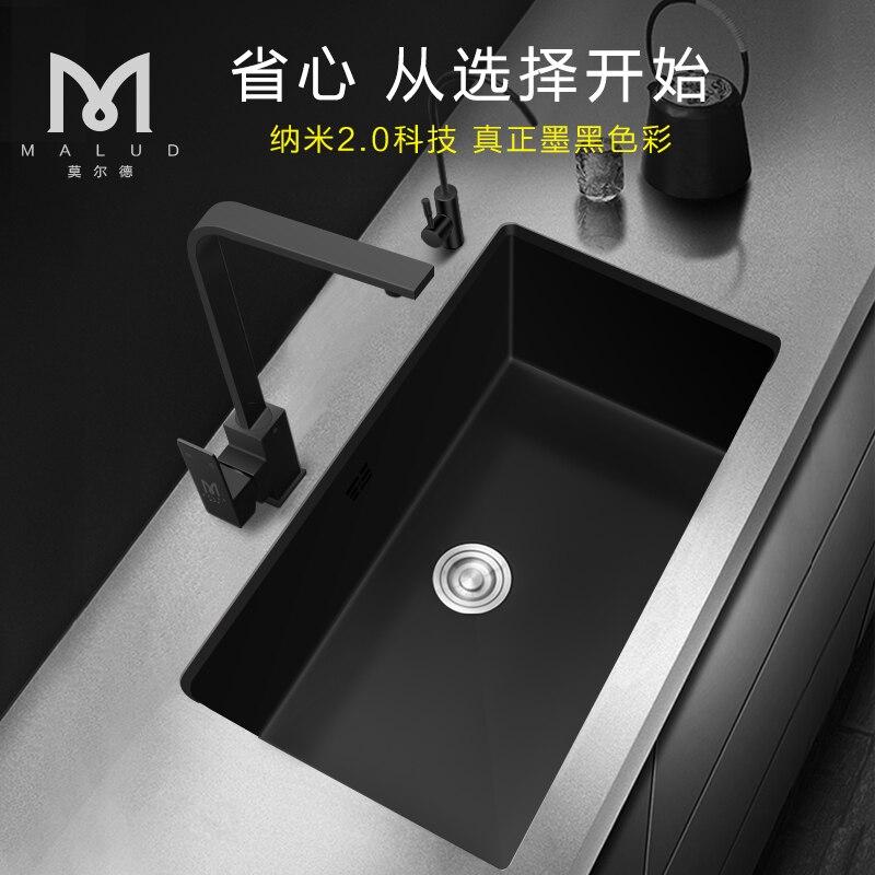Abreuvoir simple bassin inférieur 304 acier inoxydable cuisine noire grand lave-vaisselle domestique petit lavabo évier simple