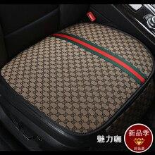 3 шт./компл. Лен Автокресло Обложка Pad для большинства автомобилей Universal спереди сзади Авто Чехлы черный автомобилей подушки сиденья