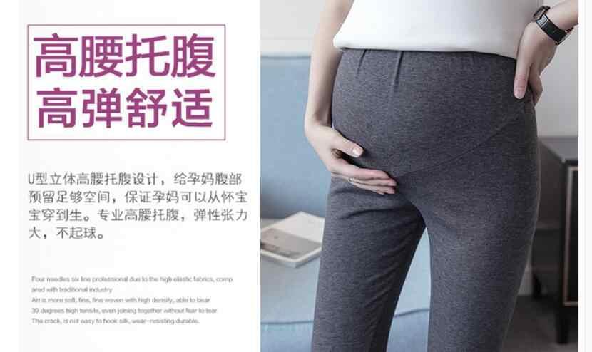 Neue Frühjahr Baumwolle Mutterschaft leggging Schwangerschaft Kleidung Herbst Frauen Hosen Für Schwangere Frauen Leggings Mutterschaft Kleidung