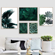 Monstera Banana Leaves Green Plant Agave Wall Art Canvas Painting Nordic Posters And Prints Pictures For Living Room Decor