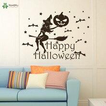 YOYOYU Wall Decal Vinyl Wall Sticker Happy Halloween Home Decor Witch Pumpkin Bat Home Decoration Mural Poster YO470 printio футболка классическая print jpg by brainy