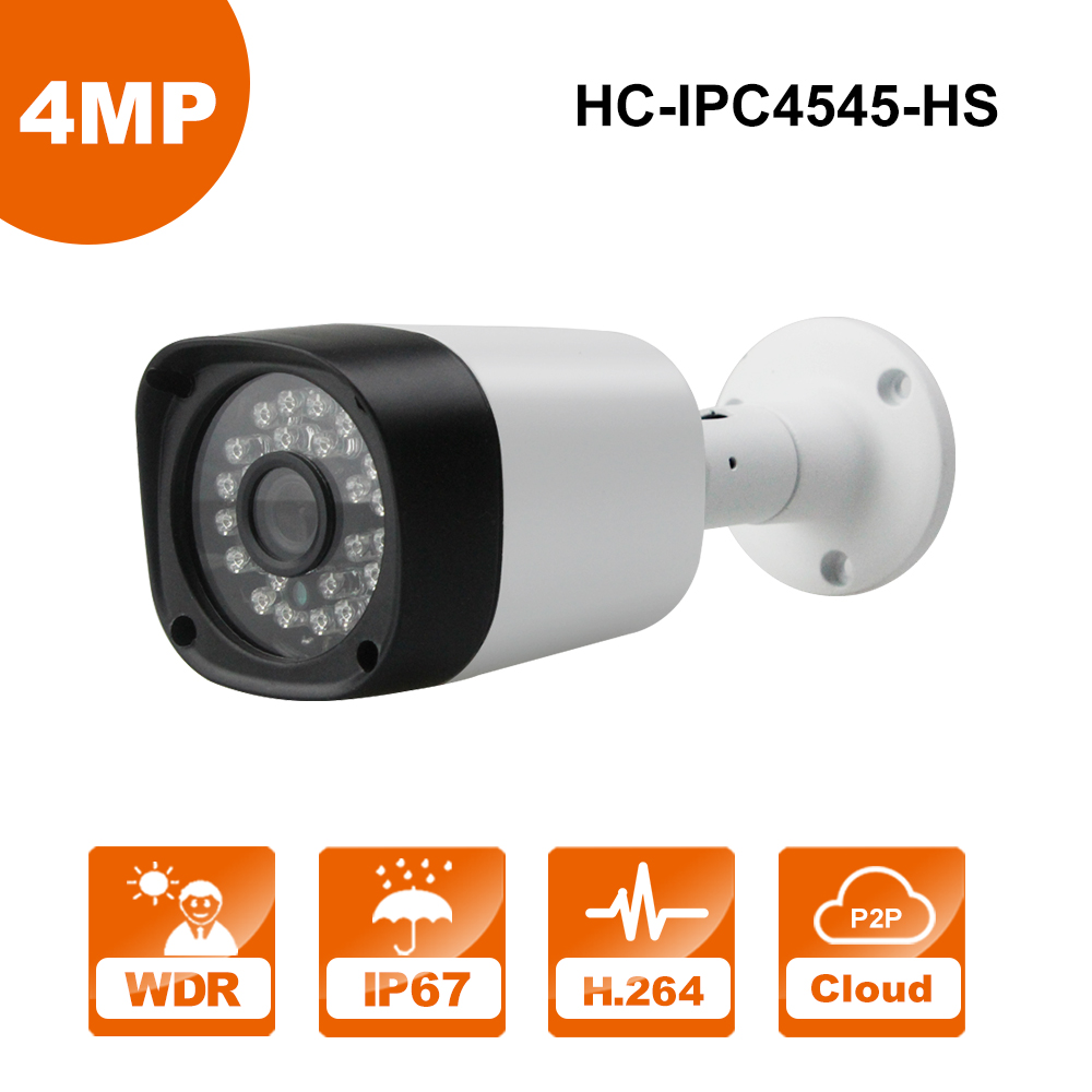 High quality 4.0MP video POE IP camera video surveillance alarm system for home CCTV camera bullet sigaling Motion sensor H 265 адаптер старт 4670012298038 4 розетки