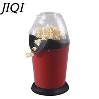 JIQI Portable Electric Popcorn Maker Automatic Mini Hot Air Pop Corn Machine Household DIY Popper Kids