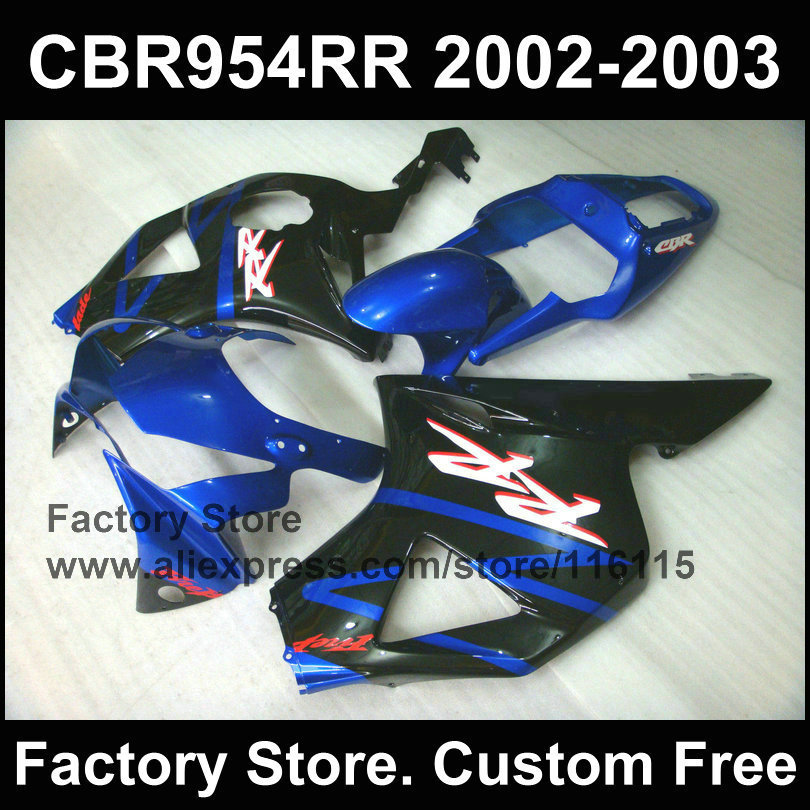 ABS plastic motorcycle parts for HONDA CBR 900RR fairings set CBR954RR 2002 2003 CBR900RR 02 03 blue black fairing body parts