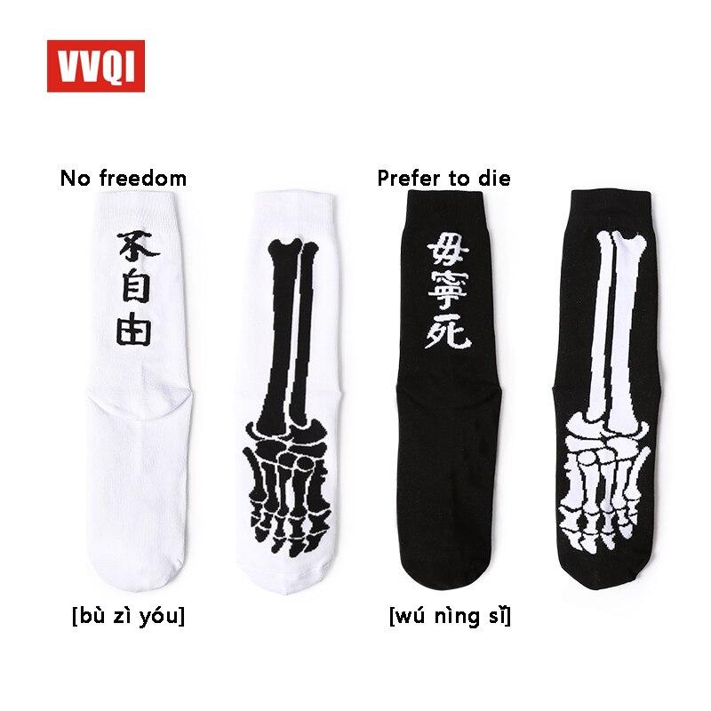 VVQIfashion funny socks men spring dress socks Harajuku street Chinese Letter black white long socks hip hop crew cool art socks