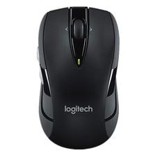 Logitech M546 Wireless Mouse
