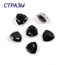 CTPA3bI 4706 Jet Color Trilliant Glass Crystal Fancy Beads Stones Triangle Shape For Jewelry Making And Decorating