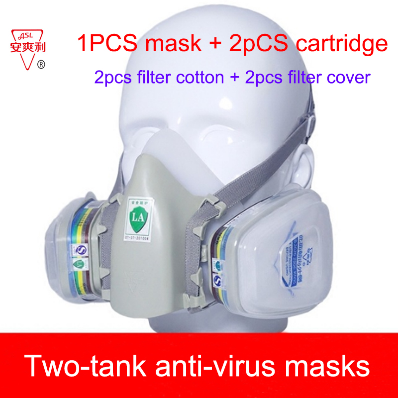 ASL-320 respirator gas mask 7 sets of combinations protective mask against formaldehyde Ether Painting pesticide respirator mask yihu gas masks protective mask respirator against painting dust storms formaldehyde pesticides spraying mask