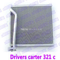 High quality automotive air conditioning evaporator core FOR Caterpillar 321C excavator