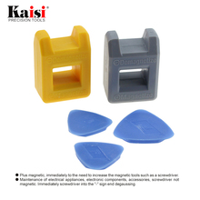 цена на Kaisi Magnetizer Demagnetizer Tool Insulated Screwdriver Magnetic Pick Up Tool Screwdriver Quick Magnetic Degaussing Tools Set