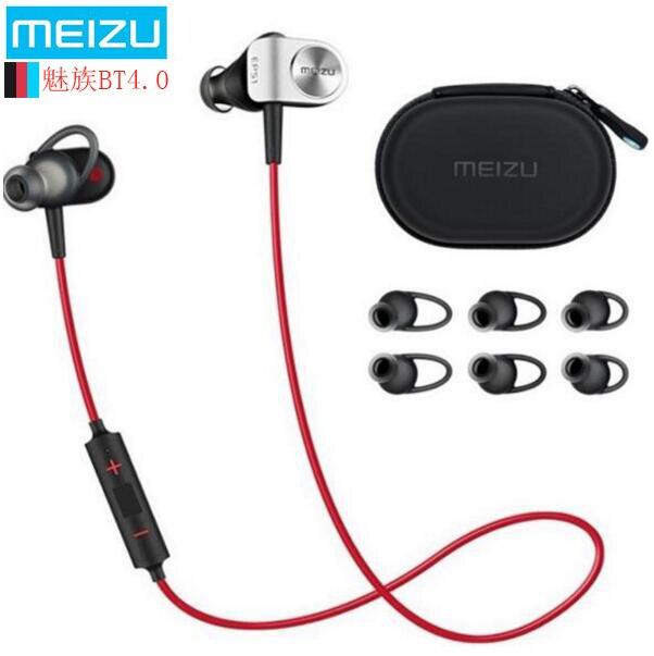 bilder für Ursprüngliche Meizu EP51 Drahtlose kopfhörer Bluetooth 4 unterstützung aptX Noise Cancelling MIKROFON Aluminiumlegierung shell TPE Linie Meizu