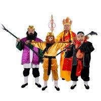 Древние китайские классическая история сценические костюмы XI youxi, древний китайский костюм Король обезьян/Тан Сенг/SHA SENG ролевой игры