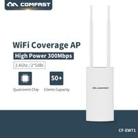 CF EW71 High Power Outdoor Wifi AP Wifi Repeater 2.4G 300Mbps Wireless Wifi Router Dual antennas access point Wifi Extender