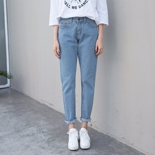 2019 Spring Summer Jeans Boyfriends Denim Pants Korean Style High Waist Loose All-match Haren For Women Girl