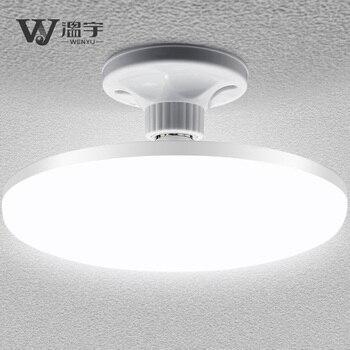Светодиодная лампа супер яркая высокомощная НЛО лампа E27 винтовая потолочная лампа Заводская мастерская освещение бытовая электрическая э...