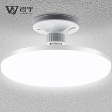 LED bulb super bright high power UFO lamp E27 screw ceiling lamp factory workshop lighting household electric energy-saving lamp