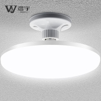 Led-lampe super helle hohe leistung UFO lampe E27 schraube decke lampe fabrik werkstatt beleuchtung haushalt elektrische energie-sparen lampe