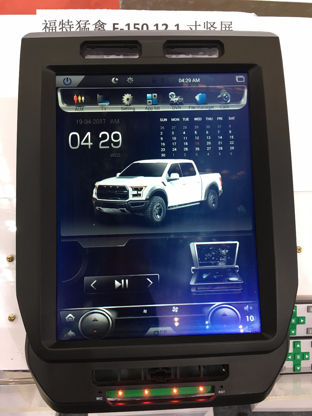 Asvegen <font><b>12</b></font>.1' For Ford F150 2014-2015 Android 7.1 Quad Core Car Radio DVD Navigation GPS Multimedia Player image