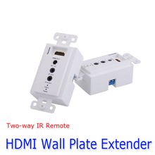 Kaycube HDMI extender Two-way IR Infrared Repeater controll Via A Cat5/6e Wall Plate up to 50meter 1080p 3D