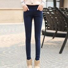 2018 autumn winter women pants velvet thickening pants trousers plus size S- XXXL 5 Colors female warm trousers dropshipping