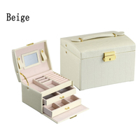 High Quality PU Leather Three Layer Double Drawer Jewelry Box Jewelry Display Gift Box Beige