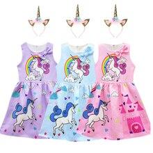 все цены на Baby Girls Dress Unicorn Costume for Kids Children Party Dresses flamingo Clothes kids Princess Dress unicornio vestido headband онлайн
