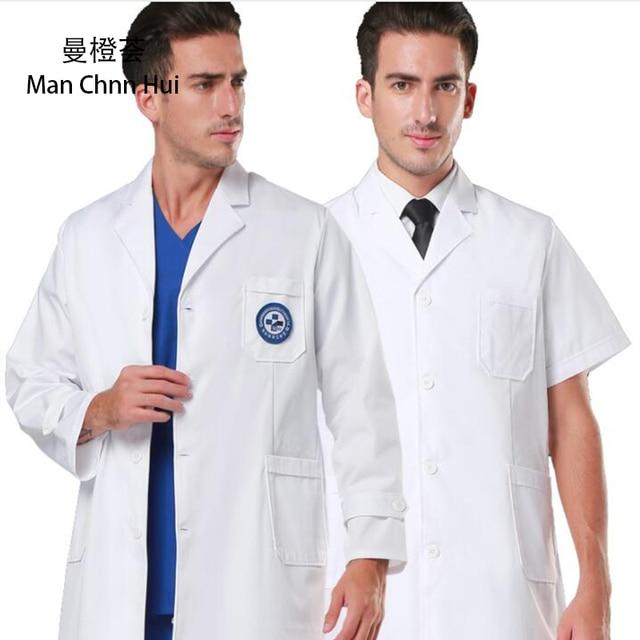 Mens Lab Coat Hospital Gown White Long Robe Women and Men Skin ...