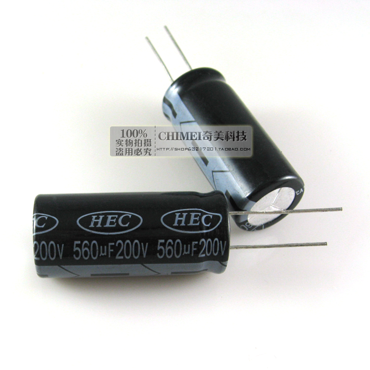 Electrolytic capacitor 560UF 200V capacitor digital spare parts