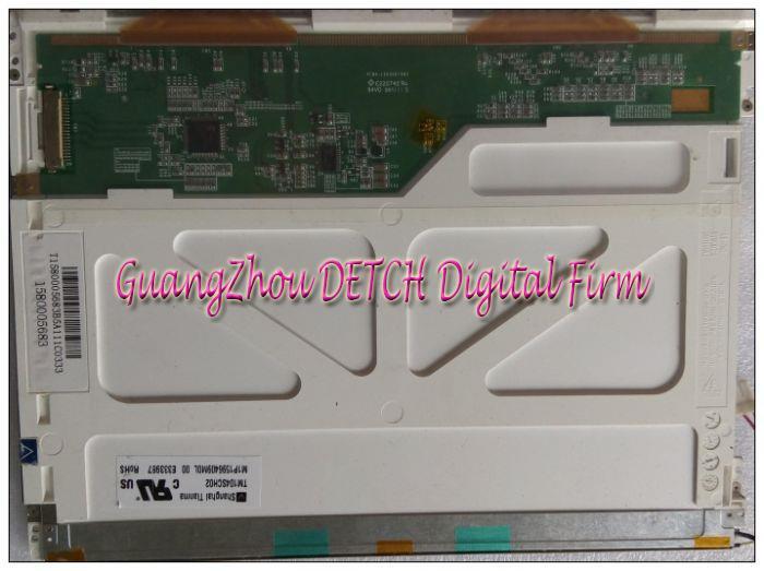 Industrial display LCD screen10.4-inch TM104SCH01  LCD screen lc150x01 sl01 lc150x01 sl 01 lcd display screens
