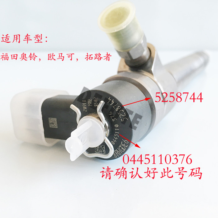 Common Rail Injector Fuel diesel engine 0445110376 professional common rail injector puller set diesel engine garage tool set t10055 tdi