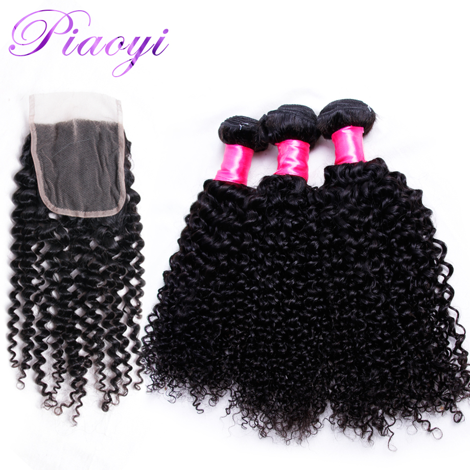 Piaoyi Kinky Curly Weave Human Hair 3 Bundles With Lace Closure Non Remy Brazilian Human Hair Wave Bundles With 4x4 Lace Closure