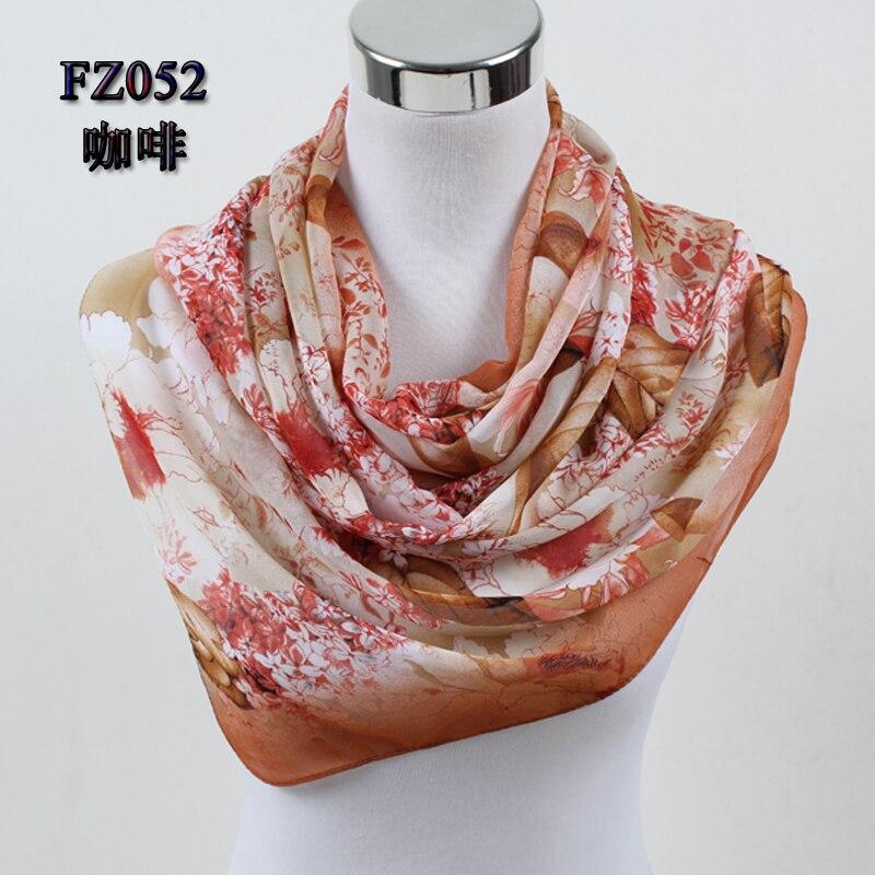 FZ052 coffee