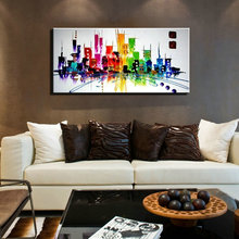 Large huge abstract modern canvas wall art huge building Knife paint heavy oil painting on canvas for living room decoration