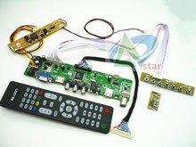 "Tv + hdmi vga + av + usb + áudio tv lcd placa de motorista 18.5 ""HM185WX1 400 1366*768 lcd placa controlador kits diy"