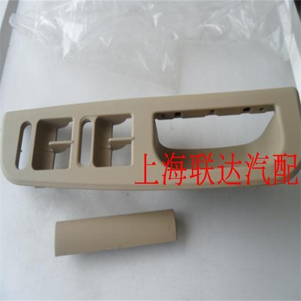For B5 vw passat bora armrest drive link box switch box door handle armrest    Car decoration   Automobiles