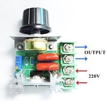 ШИМ регулятор скорости двигателя переменного тока 2000 Вт(макс.) SCR регулятор напряжения регулируемый 50-220 В 25А диммеры для светодиодной ленты