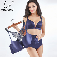 CINOON 2018 Women sexy seamless Push up Bras Front Closure Underwear Butterfly Brassiere Plus size for Woman Solid Color BH