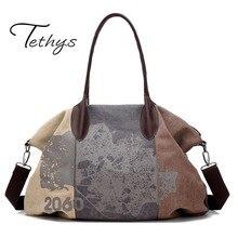 2017 новая мода холст женские сумки сумки Посыльного пельмени женские сумки большой емкости женщин сумки Высокого качества бренда пакет