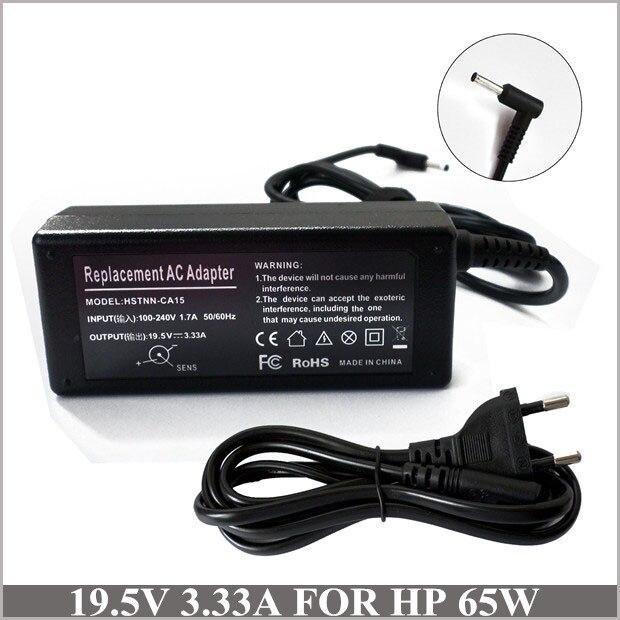 19 5v laptop ac adapter charger for ordinateur portable hp pavilion 14 15. Black Bedroom Furniture Sets. Home Design Ideas