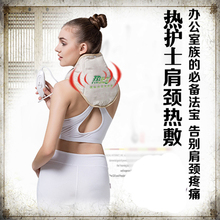 2016 Braces Far-infrared heat hot nurse Shoulders warm cervical brace Neck home care physiotherapy meridian heat WOMEN MEN 98