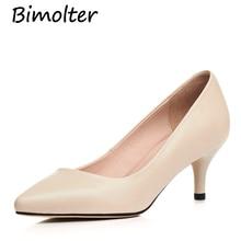 Bimolter Classic Women Sheepskin High Heels Shoes 6cm Female Simple Pumps Dress Small Size 34-39 New LXSB004