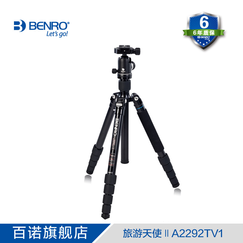 DHL gopro Benro A2292TV1 Aluminium Monopod Tripod+ Ball Head Tripod Monopod Alpenstock 3 in 1 max loading 14kg wholesale