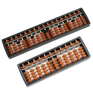 Abacus Montessori Toy 17 Digit