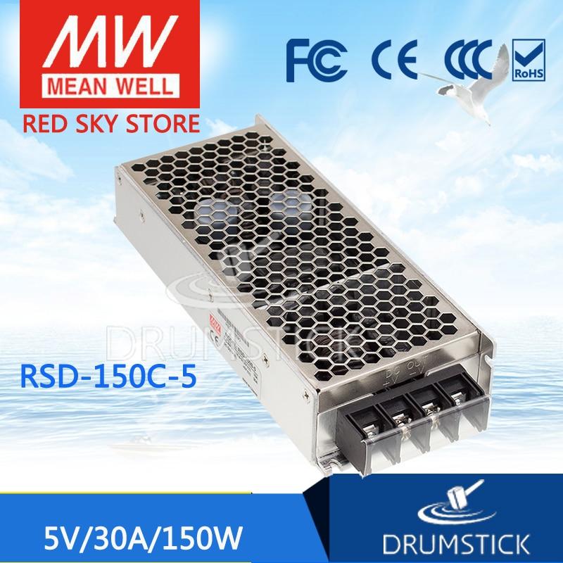 цена на Advantages MEAN WELL RSD-150C-5 5V 30A meanwell RSD-150 5V 150W Railway Single Output DC-DC Converter